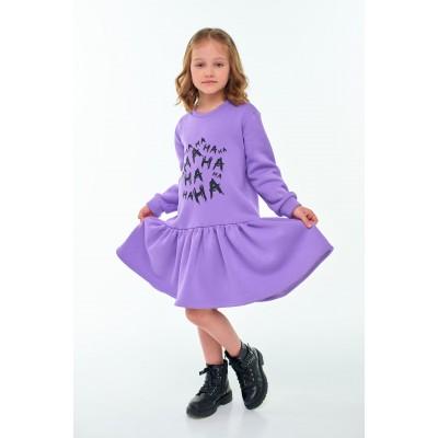 Платье лаванда с принтом HAHaHa